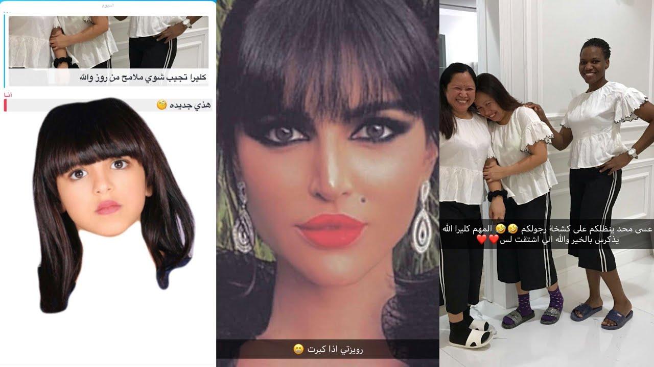 سنابات نجلاء عبدالعزيز ورقص كليرا Youtube