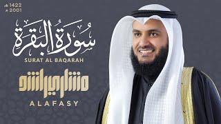 سورة البقرة ١٤٢٠هـ مشاري راشد العفاسي | Surat Al-Baqara | Mishari Alafasy
