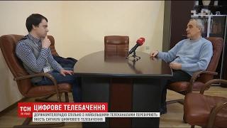 Долю аналогового телебачення обговорять на засіданні робочої групи у Держкомтелерадіо