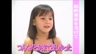 ハロー!プロジェクト・キッズ オーディション 2002.06 ℃-ute/矢島舞美...