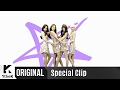 [Special Clip] MELODYDAY(멜로디데이)_KISS ON THE LIPS