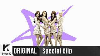Special Clip MELODYDAY 멜로디데이 _KISS ON THE LIPS