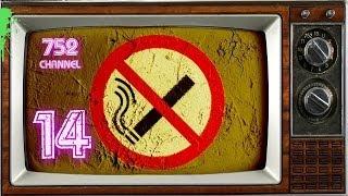 Вопрос дня №14. Закон о запрете курения.