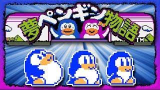 Yume Penguin Monogatari - Ein GUTES vergessenes KONAMI SPIEL