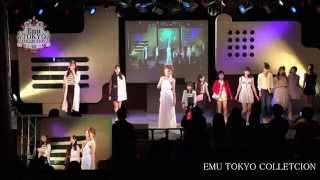 Repeat youtube video Emu Tokyo collection ファッションショー ~渋谷DUO~ 2015年3月18日
