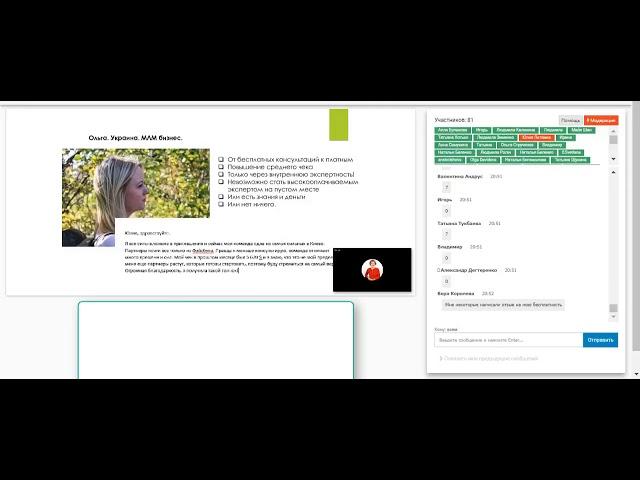 4 Пошаговый алгоритм запуска и масштабирование бизнес-страницы.