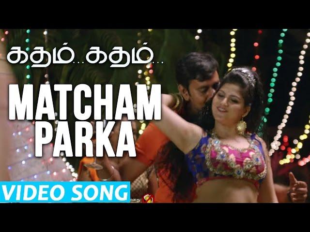 Matcham Parka - Katham Katham   Official Video Song   Natty, Nanda   Taj Noor