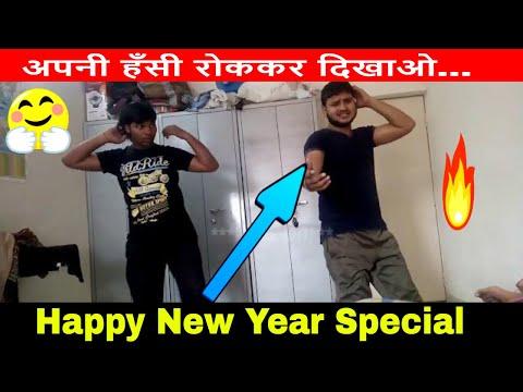 जिला-हिला-देने-वाला-देशी-डांस-,मतलब-इन-दोनों-ने-तो-हद-कर-दी- -happy-new-year-special- -pkm-creation