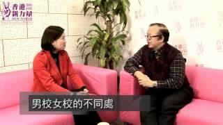 Publication Date: 2012-05-25 | Video Title: 《香港新力量》『美芬會客室』第04集 譚兆炳專訪 part1
