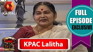 JB Junction 05/12/16 PART-01 John Britas vs KPAC LALITHA