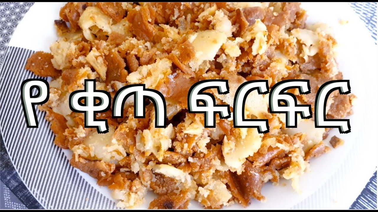 Download 2 አይነት colour የ ቂጣ ፍርፍር ፡ ጨጨብሳ Ye Kita Firfir - Chechebsa - Kicha fitfit Ethiopian - Eritrean food