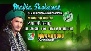 LIVE MAFIA SHOLAWAT ABAH ALI GONDRONG MWC NU SOKOSARI SOKO TUBAN 18 10 2019