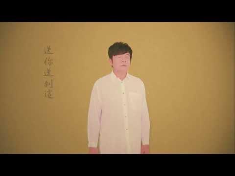 阿錡to新聞 HD 1090710 - YouTube