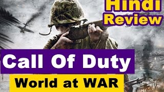 Call of Duty : World At War (2008) Gameplay Review in Hindi (Pc)