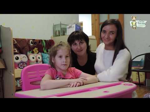Алена Михина, Вологда Клинический диагноз Spina Bifida – порок развития позвоночника