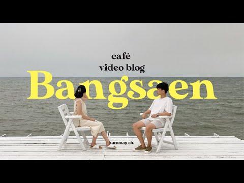 Café vlog บางแสน 🏡🏖 คาเฟ่บางแสนสไตล์มินิมอลสายเกาติดทะเล , ไปดูพิพิธภัณฑ์สัตว์น้ำใต้ทะเล 🐡 / KARNMAY