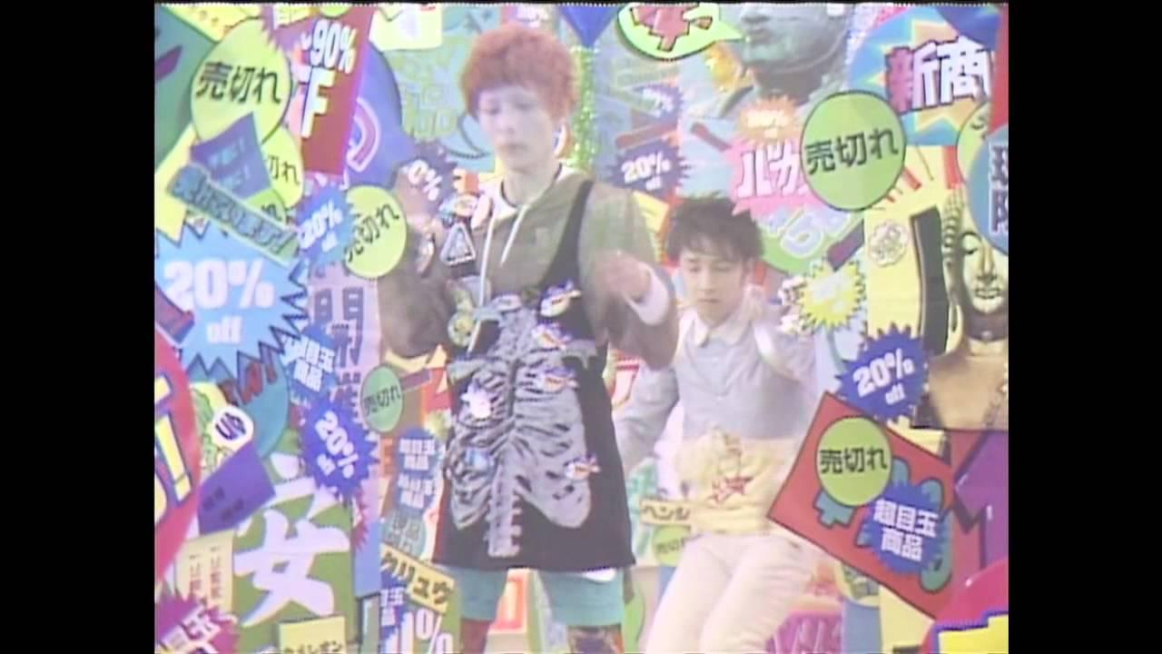 """ヘンショクリュウ """"新しい踊り方"""" Music Video"""