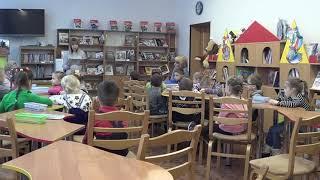 Гатчина. Детская библиотека. Педагогический проект социального партнерства.