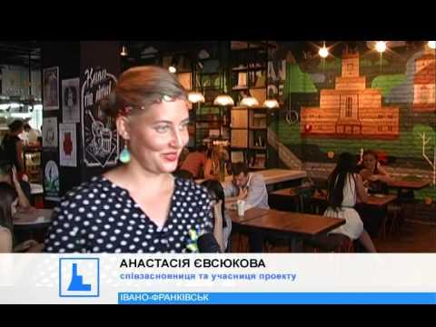 Дві блогерки з Дніпропетровська пішки мандрують усією Україною