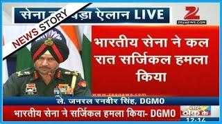 Indian Army conducts surgical strikes along LoC: Watch DGMO Lt Gen Ranbir Singh's PC
