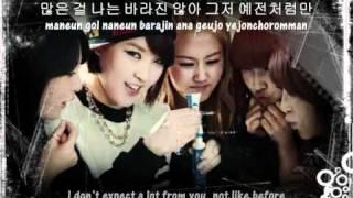 4minute - Heart To Heart hangul/ romanized/ english lyrics Mp3