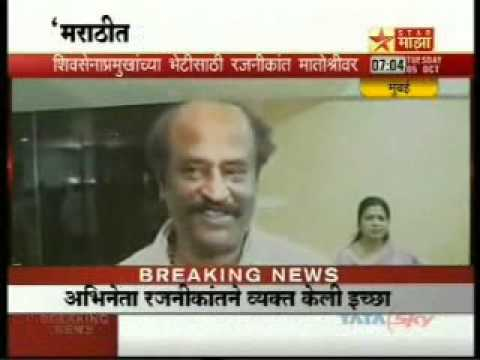 rajinikant can speak marathi