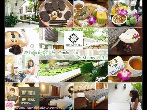 Stone Massage And Kids Spa Package Oasis Spa Sukhumvit 31