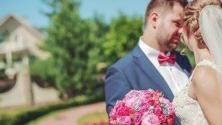 Свадьба в Белом Береге