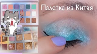 O TWO O Aurora Borealis Одна палетка четыре макияжа Самый честный обзор