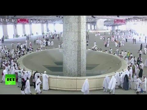 Muslim worshippers stoning devil during Hajj pilgrimage