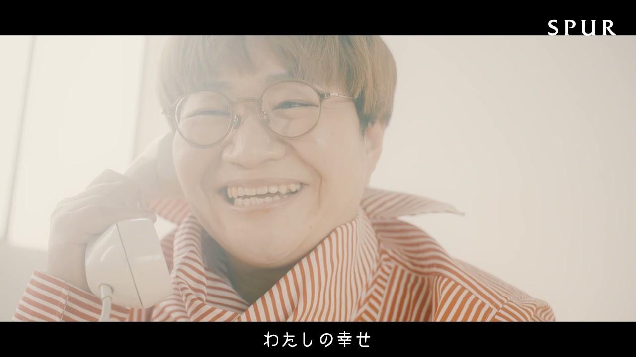 SPECIAL MOVIE / 近藤春菜さんに、幸せのかたちを聞きました