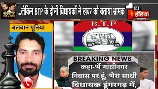 CPI विधायक Balwan Poonia ने खुद को बताया Jaipur में, कहा-'मैं सरकार के साथ हूँ'