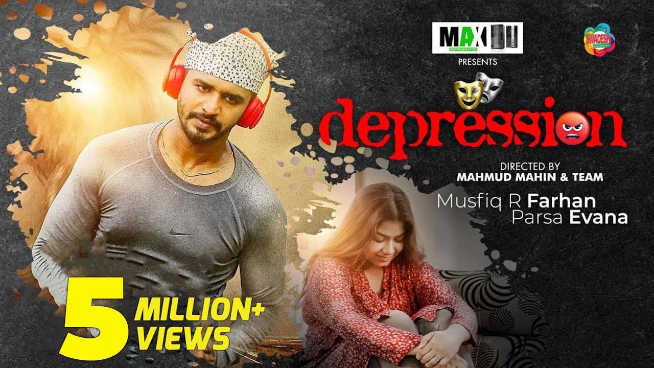 Download Depression   Musfiq R. Farhan, Evana, Chashi   Mahmud Mahin   New Eid Natok 2020   Swadesh Ent.