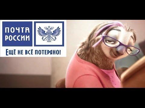 На Почте России ПЕРЕПУТАЛИ посылки и МНЕ ПРИСЛАЛИ ЭТО
