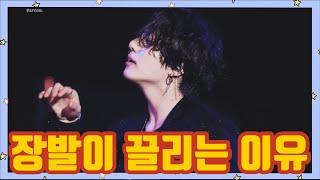 장발 남자아이돌-BTS방탄소년단/VICTON빅톤/SEVENTEEN세븐틴/IKON아이콘/N.flying엔플라잉…