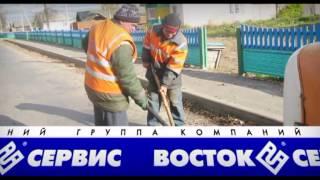 видео Vostok.ru - Интернет-магазин спецодежды «Восток-Сервис»