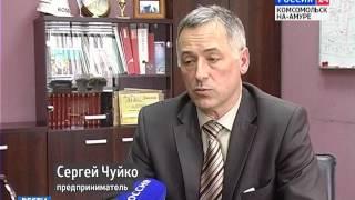 Трудоустройство школьников Комсомольск на Амуре