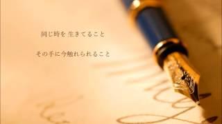 Ms.OOJA - I WILL