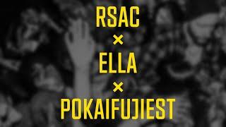 RSAC x ELLA - NBA (Не мешай) Минус