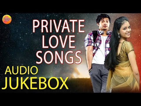 ♥ Non Stop Love Songs ♥ Private Love Songs Telugu ♥ Heart Touching Love Songs ♥ Telugu Folk Songs