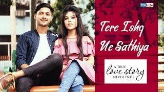 Tere Ishq Ne Sathiya Mera Haal Kya Kar Diya | Tere Naam | Sad love story | Salman Khan