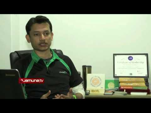 eCourier.com.bd Mission & Vision (2nd Phase) by Jamuna TV