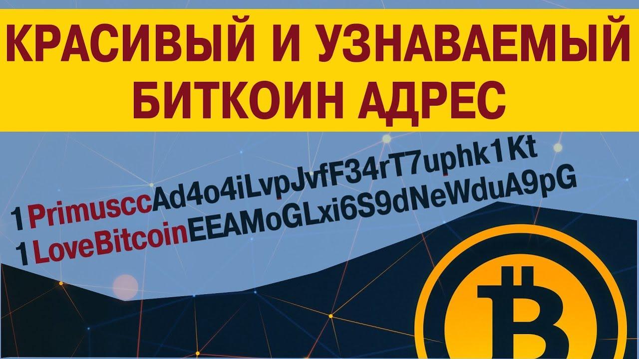 Kilos capitolo II: mixiamo bitcoin con Krumble! - OsintOps