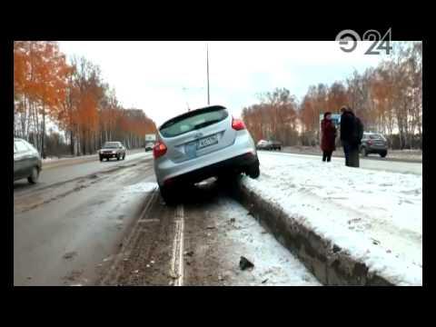 Владелец Ford ехал в Казань продавать автомобиль и попал в аварию с участием трех машин