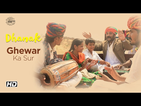 DHANAK   A Musical Journey   Ghevar Ka Sur   Now On DVD   Hetal Gada,Krrish Chhabria,Nagesh Kukunoor