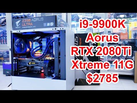 Gaming PC And Design Core I9-9900K / Ram 64G / RTX 2080Ti Xtreme 11G