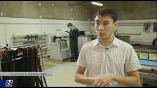 Сделано в Казахстане. Производство ремней для одежды