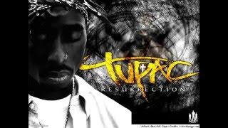 Tupac Shakur ft. Hussein Fatal, Papoose & Carl Thomas - Dumpin
