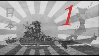 Pacific Storm: Allies - Стальные Монстры: Союзники, 1 - Ямато.