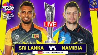 ICC Men's Cricket T20 World Cup 2021| Sri Lanka vs Namibia  - LIVE | 18-10-2021 | Siyatha TV